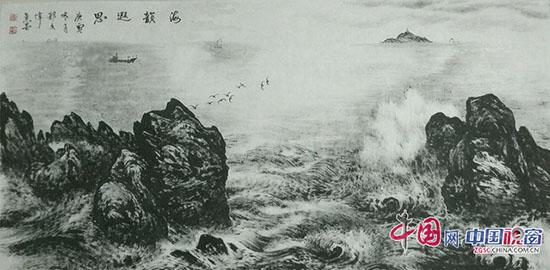在中国画坛独树一帜,开拓了焦墨海洋画新天地