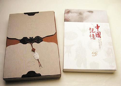 """盘点中国版""""世界最美的书"""""""