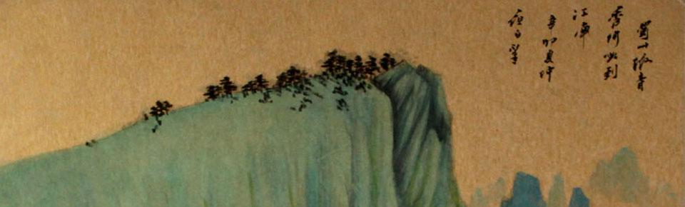 国画 山水人物花鸟动物草虫佛像清供