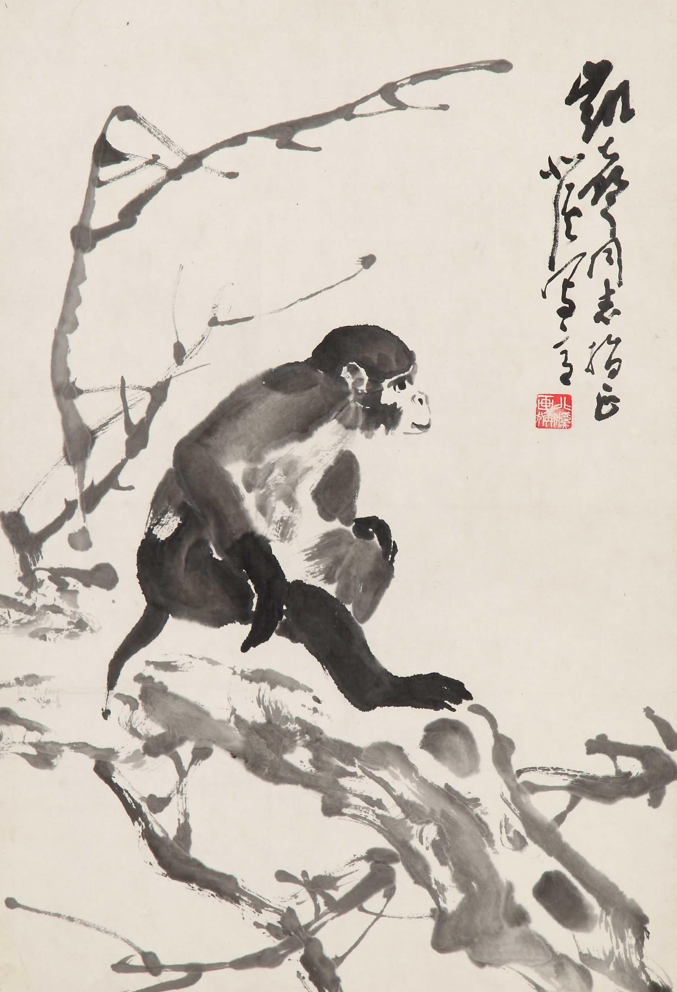 周北溪水墨动物,周北溪-水墨猴,周北溪作品拍卖预展