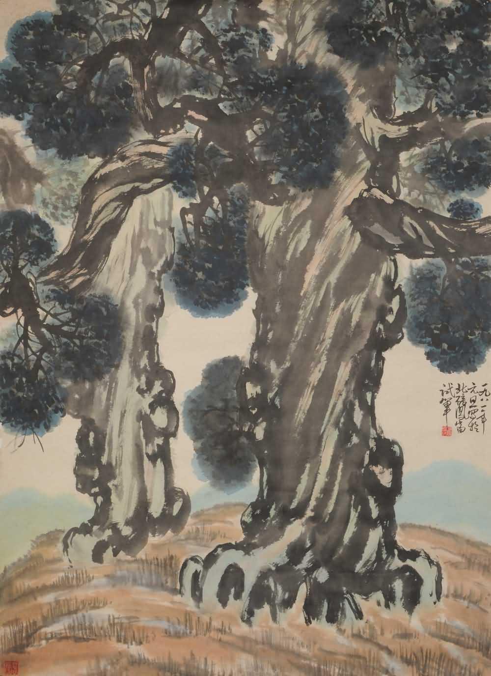 柏树手绘图片 卡通