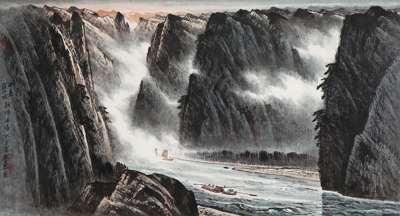 壁纸 风景 旅游 瀑布 山水 桌面 1500_812