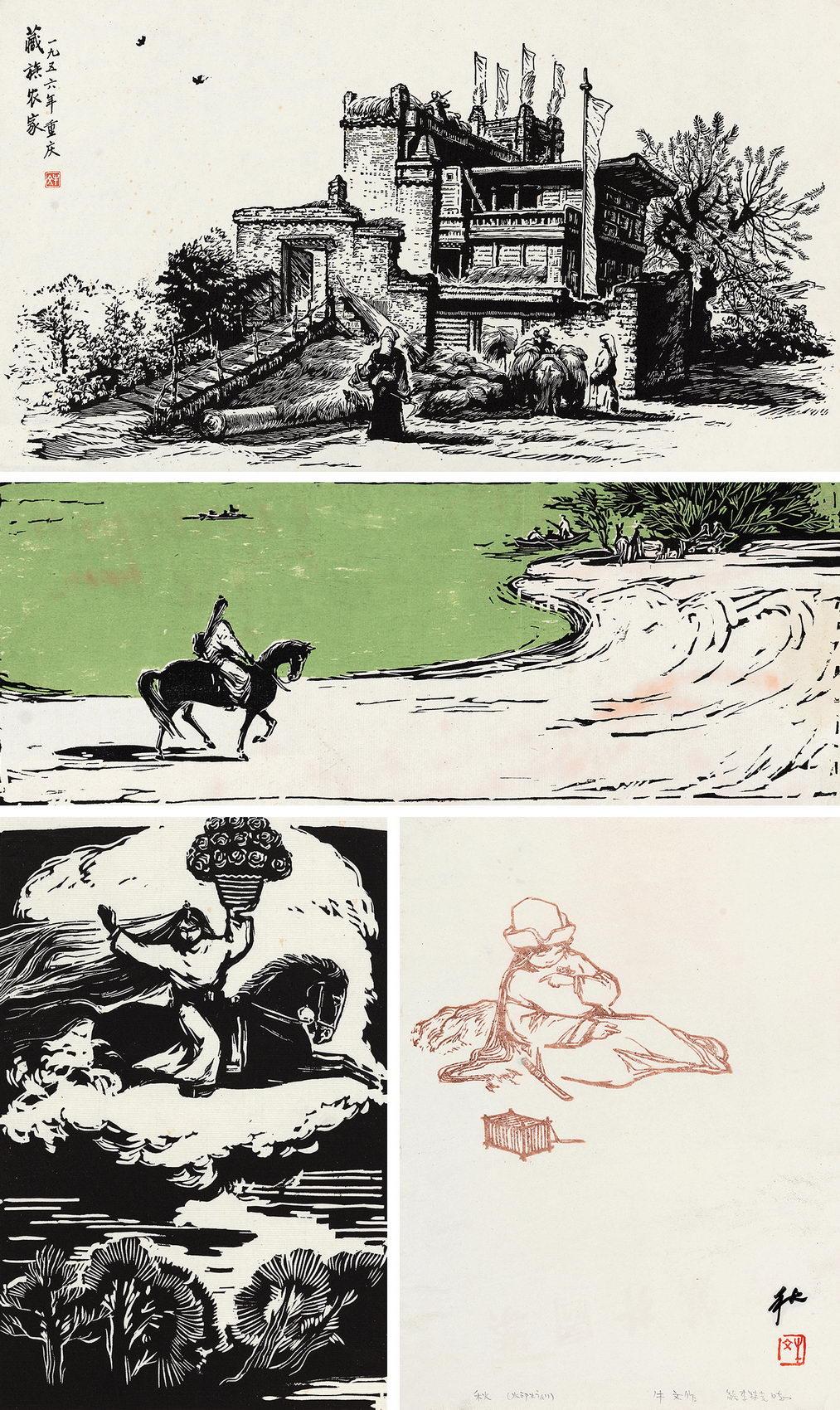 1815   牛文  版画(四帧)