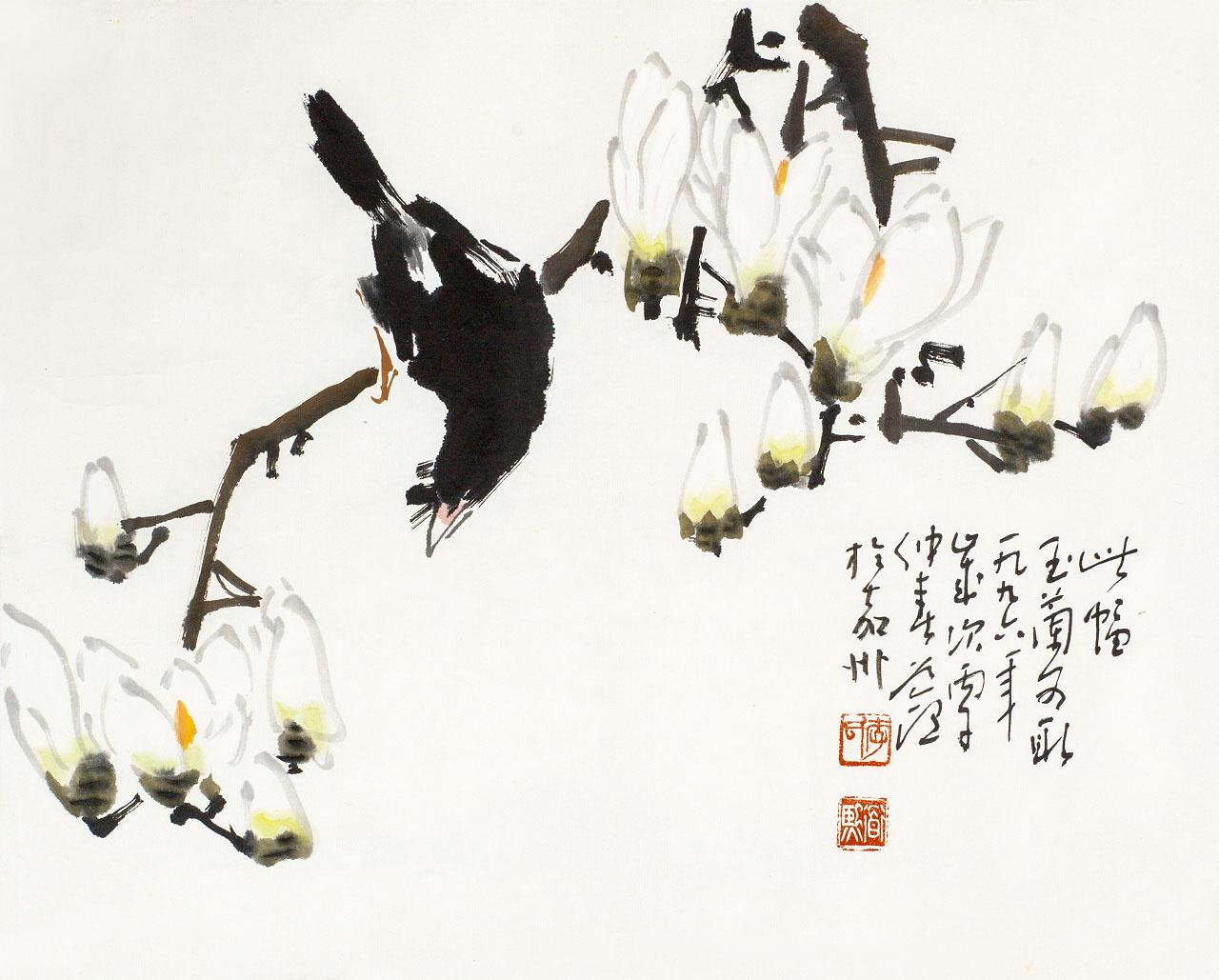 李道熙 (1920-2007)。四川嘉州画派著名花鸟画家,嘉州画派创始人之一。中国美术家协会会员、四川省文史馆员,生前曾任四川乐山美协主席。四川省犍为县人,1920年出生。曾在五通桥中学从事教育30年,从事书画50年。现为四川省文史馆员、北京中央书画院院士,四川省书协、成都画院、乐山嘉州画院顾问,乐山市美协主席。   李道熙早年师承丰子恺、梁又铭等名家。后博采众家兼收并蓄,师法自然,融会贯通,在继承传统绘画与现代美术的结合上,尤其在花鸟画和书法上有所独创,形成自家风格。 曾为黄河流域碑林、四川峨眉山等