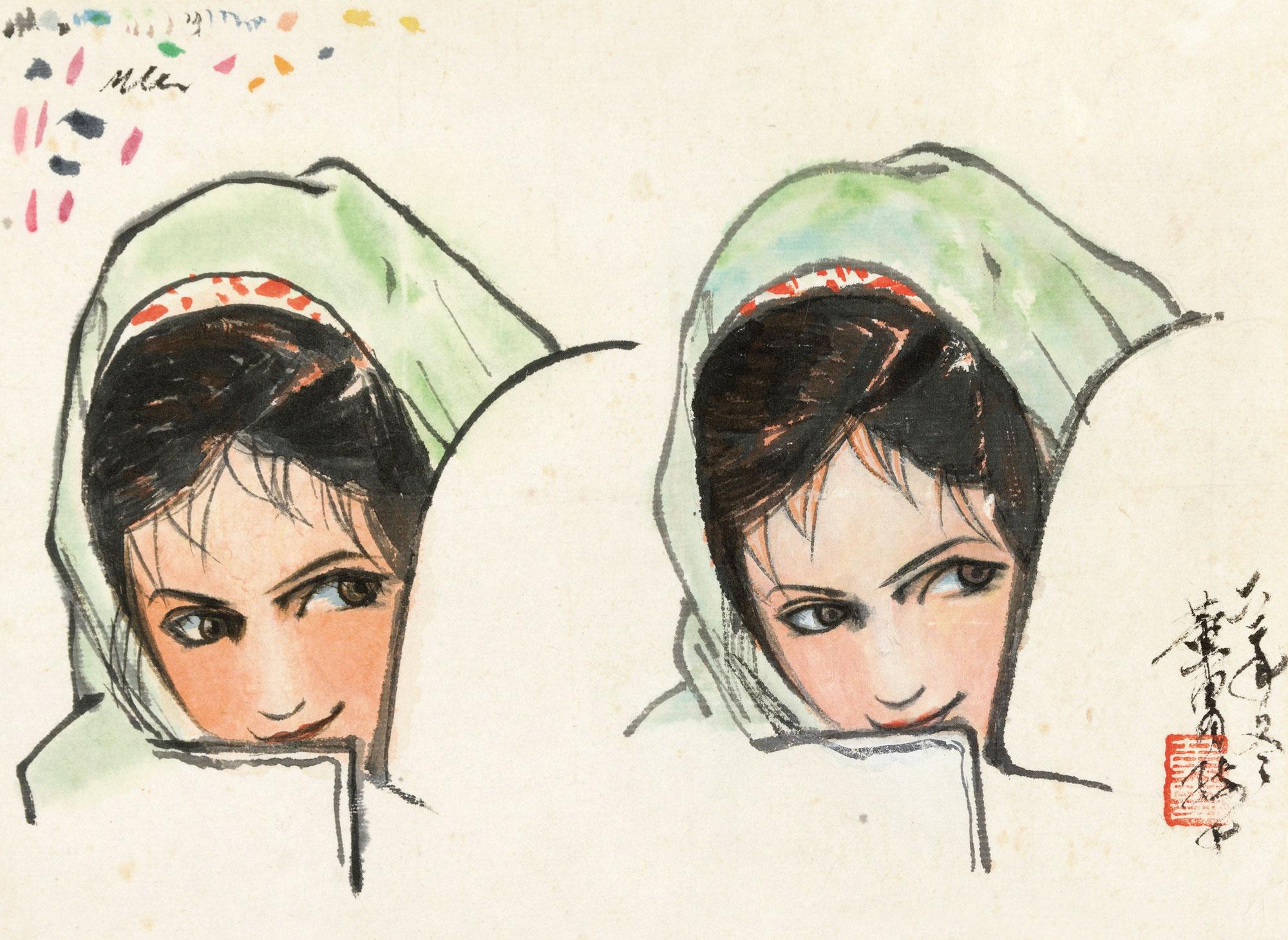 黄胄-维吾尔族少女