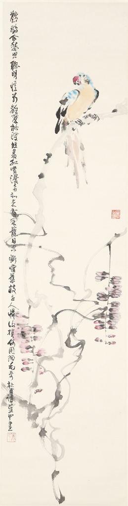 袁生中,袁生中-紫藤鹦鹉,袁生中作品拍卖预展,袁生中